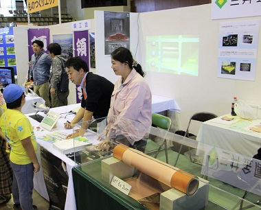 Catalysts division and Copper foil division exhibited at Ageo Industry Fair