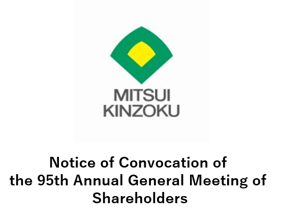 Notice of Convocation of the 95th Annual General Meeting of Shareholders