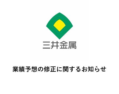 株価 鉱業 三井 金属 三井金属 (5706)