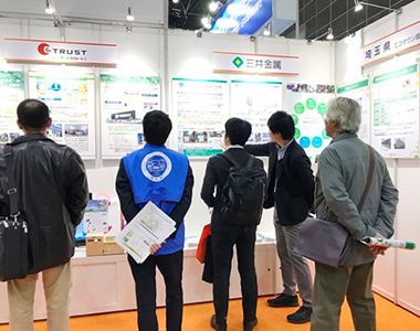 Copper Foil Division Ageo office exhibited at EcoPro 2017