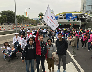 Mitsui Copper foil (Hongkong) participated in charity walk